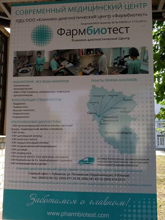 http://grani-chasu.info/image/2020/09/04/06.jpg